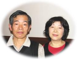 渡邊保一さんと奥さん