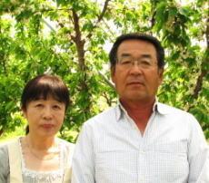 深澤農園園主夫妻