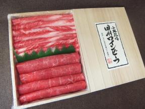 すき焼き用肉
